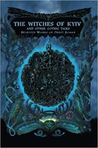 Gothic style book cover features a ball of snakes, toads and bats on dark blue background