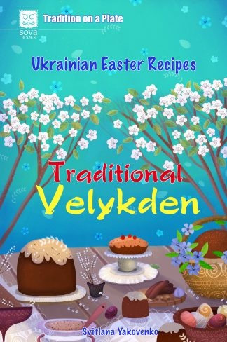 Book cover of Ukrainian Easter recipes traditional velykden