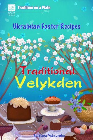 Book cover of Ukrainian Easter recipes traditional velykden